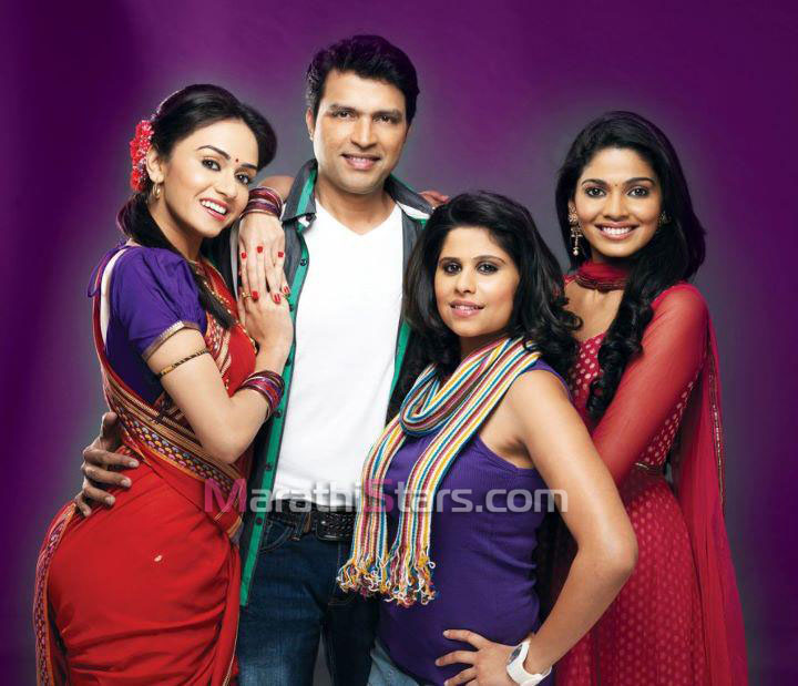 classmate movie marathi free