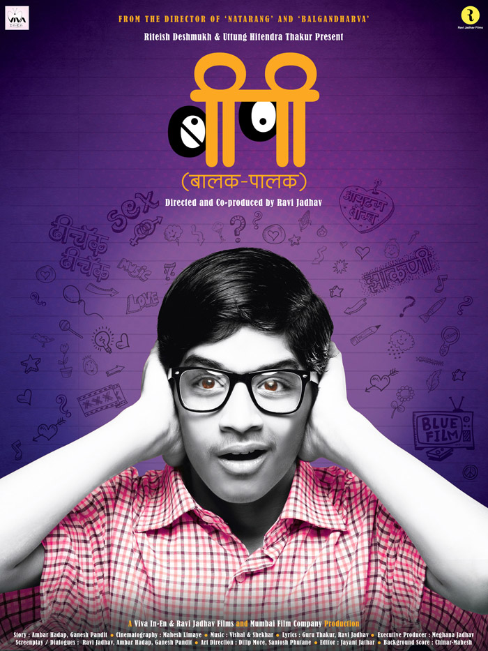 Bp Balak-Palak Marathi Movie Story,Cast,Photos,Review - Marathistars