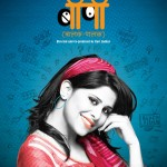 BP Balak Palak Marathi Movie