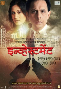 Investment Marathi Movie Poster