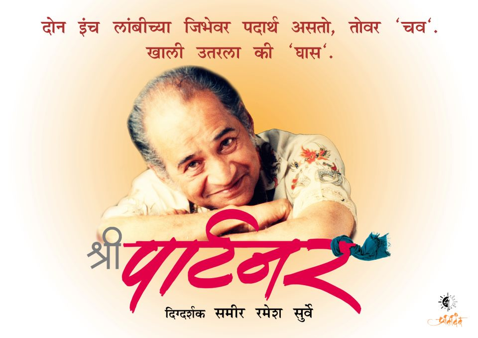 Matter marathi movie cast / The movie suite life of zack and
