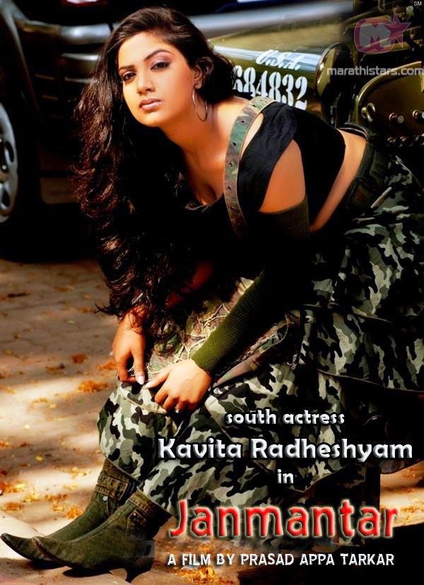 mobile movie free download marathi