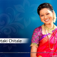 Ketaki Chitale-Aboli HD Wallpaper in Saree