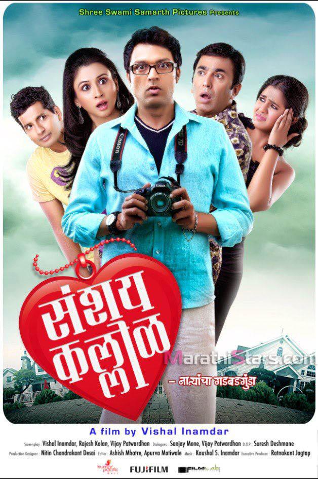 Old Marathi Movie Songs - Marathi Mp3 Songs Free Download