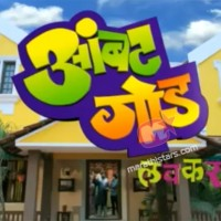 Aambat Goad New Serial On Sar Pravah