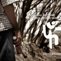 Fandry Marathi movie