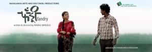 Fandry upcoming marathi film