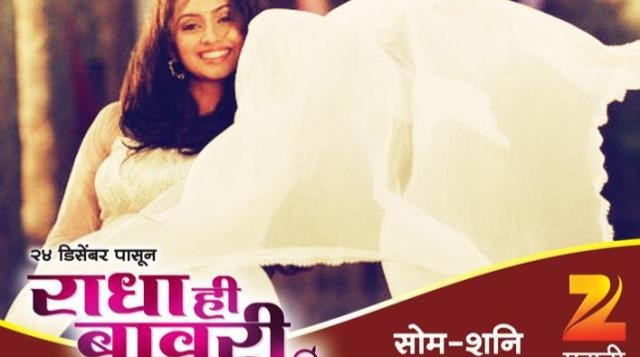 Radha Hee Baawri New Marathi Serial On Zee Marathi