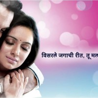 Radha Hee Baawri  New Serial On Zee marathi