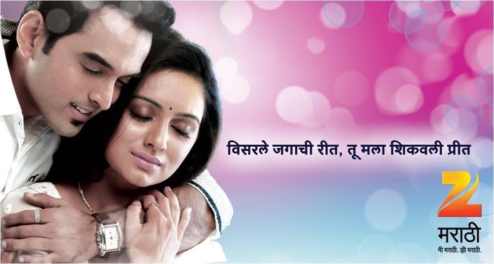 Pin Shruti Marathe Marathi Actress Ajilbabcom Portal on Pinterest