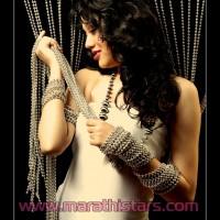 Star Pravah Ambat Goad serial Actress