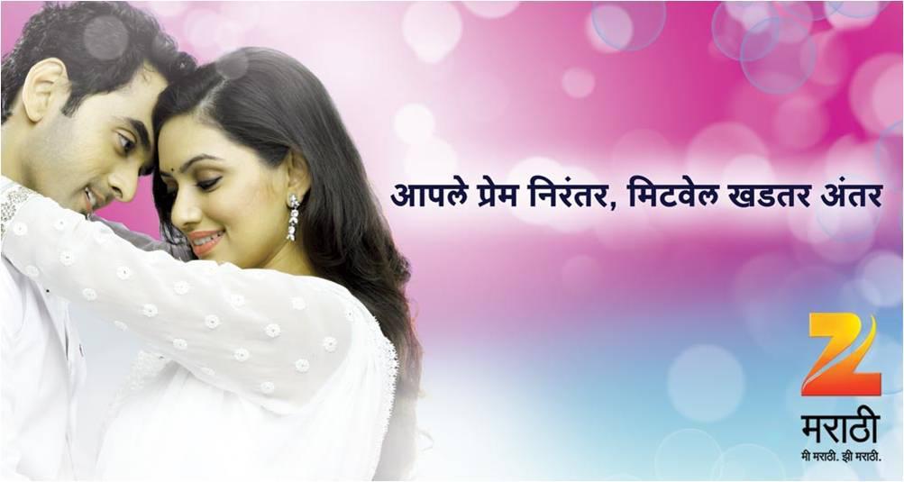 radha bawari serial song