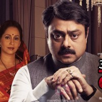 Aajcha Divas Majha Marathi movie