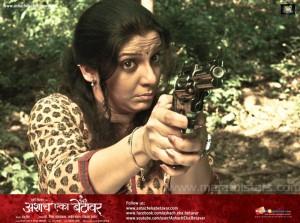 Madhura Velankar-Satam in Marathi Movie Ashach Eka Betavar