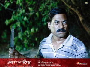 Sanjay Narvekar in Marathi Movie Ashach Eka Betavar