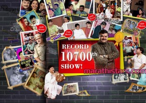 Prashant Damle World Record - 10700 Shows