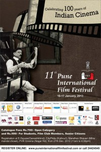 Pune International Film Festival 2013