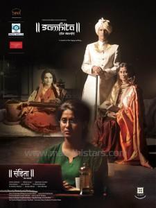 Samhita - The Script Marathi movie Poster