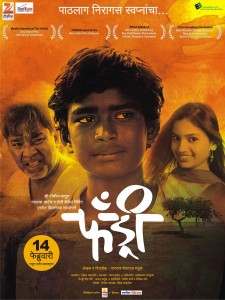 Fandry Marathi Movie Poster