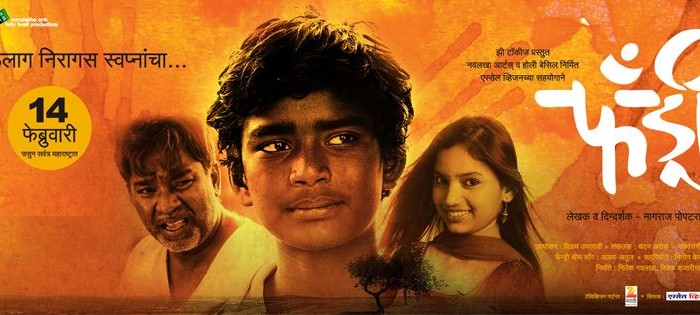 marathi movie video song download free