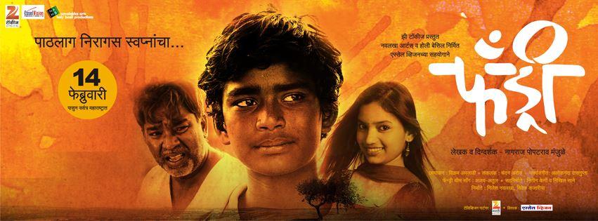 Pangira marathi full movie free download