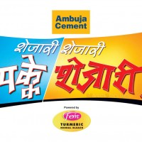 Shejari Shejari Pakke Shejari Zee marathi Serial