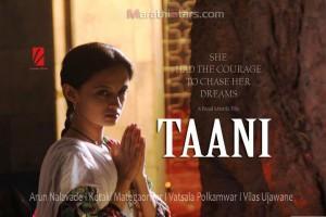 Taani ketaki mategaonkar's upcoming marathi movie