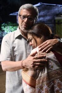 Yeda Marathi Film
