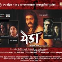Yeda Marathi Movie Poster