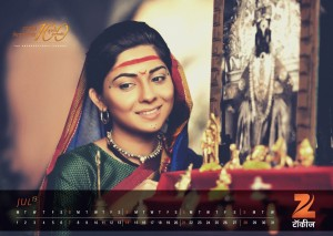 Zee Talkies Celebrity Calendar January 2013 - Sonalee Kulkarni