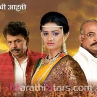 Durva Star Pravah marathi Serial