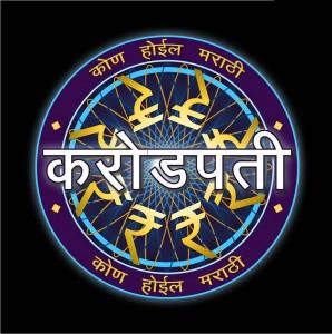 Kon Hoeel Marathi Crorepati - KBC On ETV Marathi