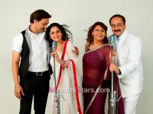 Prem Mhanje Prem Asta Marathi movie Cast