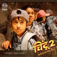Chintu 2 Marathi Movie - Film (2)