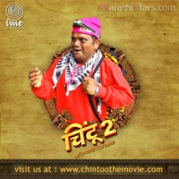 Chintu 2 Marathi Movie - Film (4)