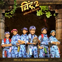 Chintu 2 Marathi Movie - Film (6)