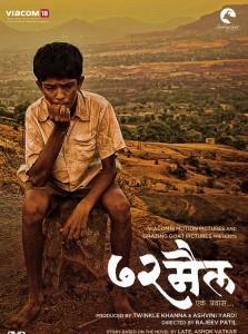 Marathi film, 72 Miles — Ek Pravas Akshay Kumar production first marathi movie