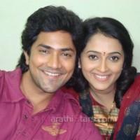 Aniket Vishwasrao With Rutuja Deshmukh