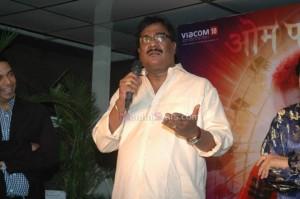 Deepak Shirke at Zapatlela 2 First look launch