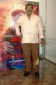 Deepak Shirke at Zapatlela 2 First look launch Party