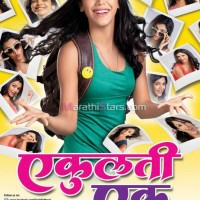 Ekulti Ek Marathi Movie