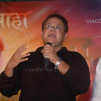 Mahesh kothare at Zapatlela 2 First look launch