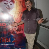 Makrand Anaspure at Zapatlela 2 First look launch