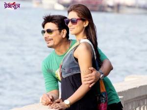 Pallavi Subhash & Sandip kulkarni in Premsutra Movie
