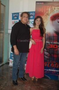 Sonalee Kulkarni & Mahesh Kothare