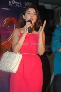 Sonalee Kulkarni Marathi Actress at Zapatlela2