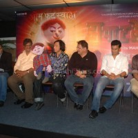 Zapatlela 2 First look launch event photos