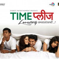 Time Please Marathi Movie Poster