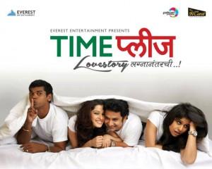 Time Please Marathi Movie Poster