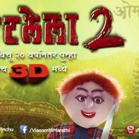 Zapatlela-2-Marathi-Movie-Review
